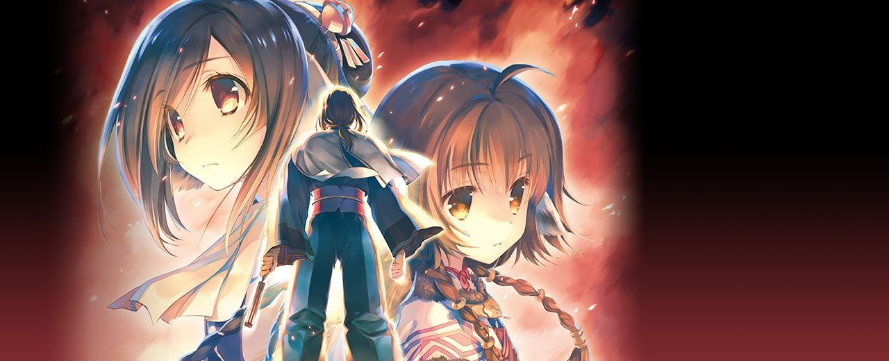 Review – Utawarerumono Mask of Truth