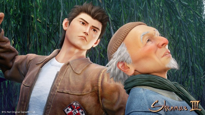 Shenmue 3 First Ever GamePlay Trailer