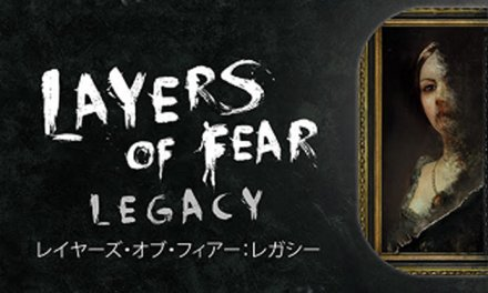 Layers of Fear: Legacy Switch AMA on Reddit Tomorrow