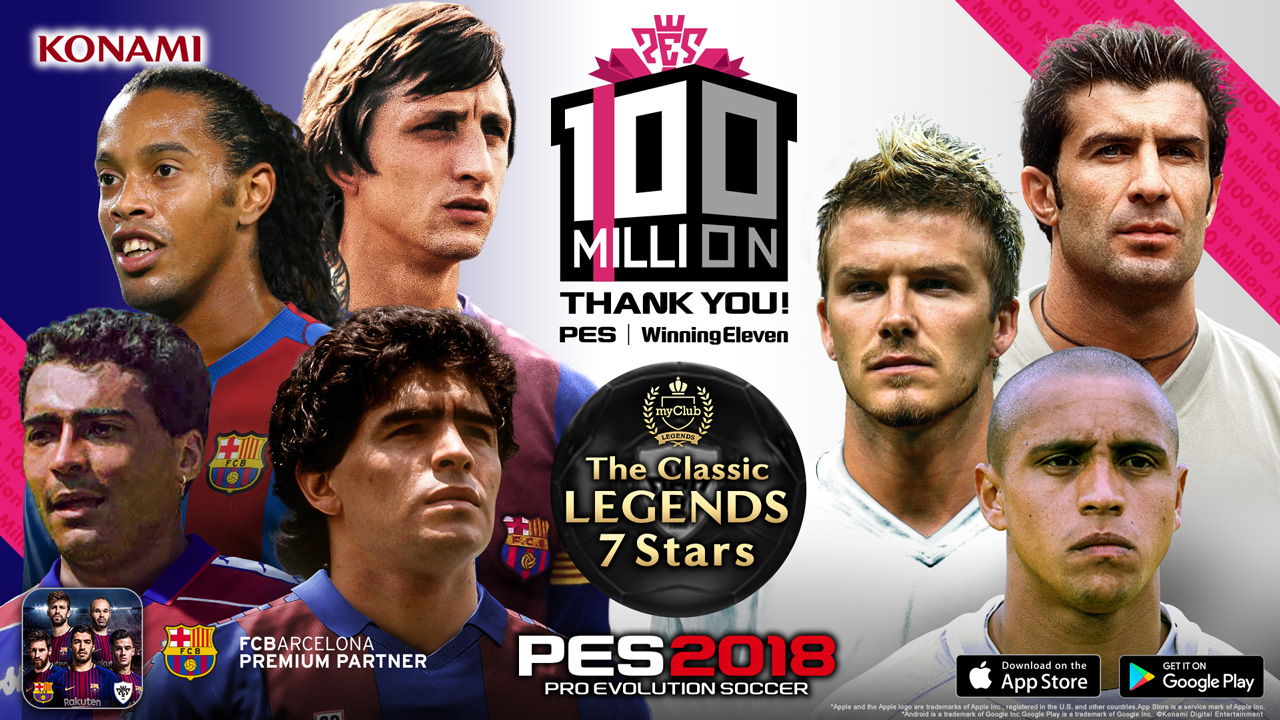 PES 2018 & Mobile 100 Million Campaign Revealed | Game Hype