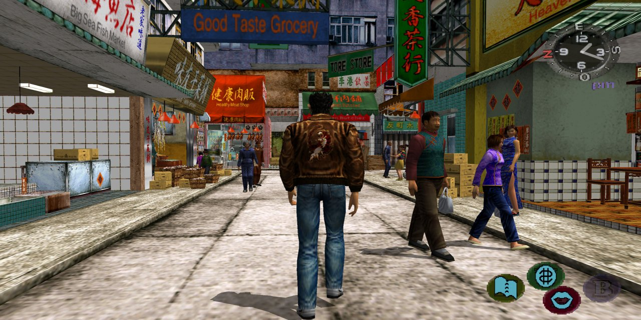 Shenmue I & II '101' Video – Episode 3