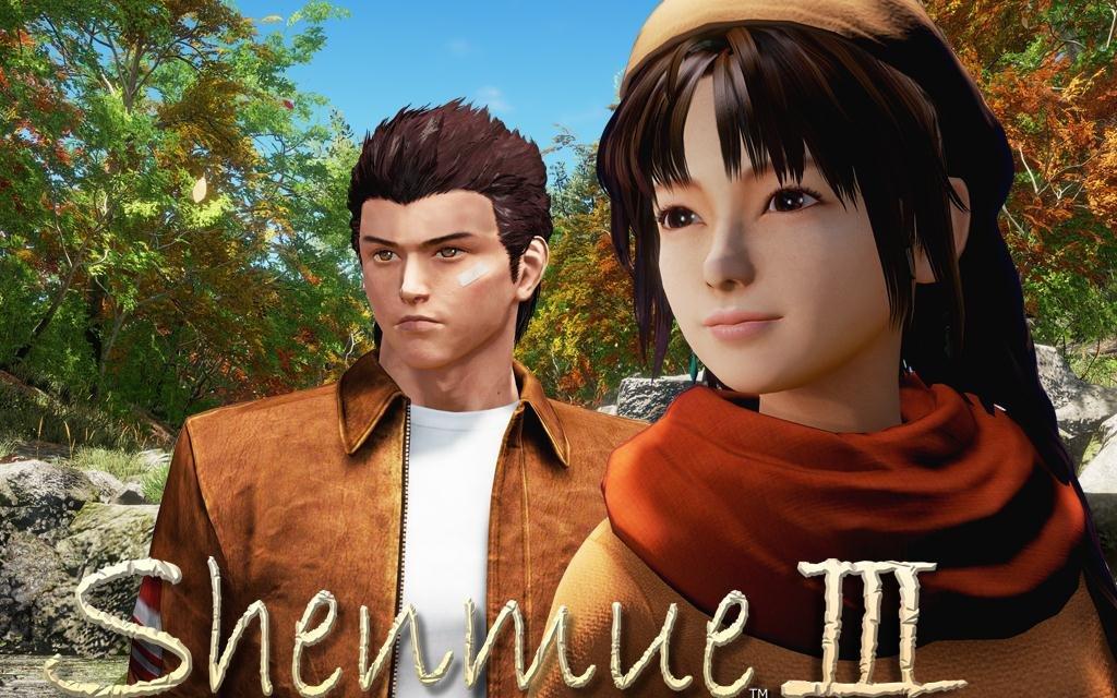 "Shenmue III Opinion Piece ""Raise Your Game Yu"""