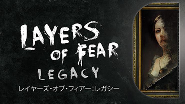 Layers of Fear: Legacy Switch AMA on Reddit Tomorrow